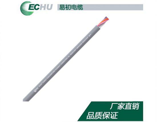 PUR聚氨酯EKM71900