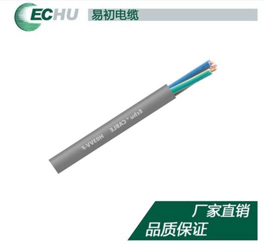 H05VV-F欧标护套电缆